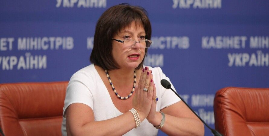 Наталия Яресько / Фото пресс-службы Кабмина