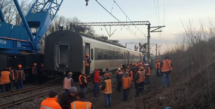 """Аварія поїзда """"Інтерсіті+"""" під Запоріжжям"""