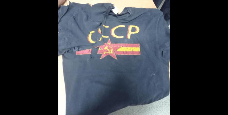 футболка, ссср, владислав болотников, коммунистическая символика, львов, приговор