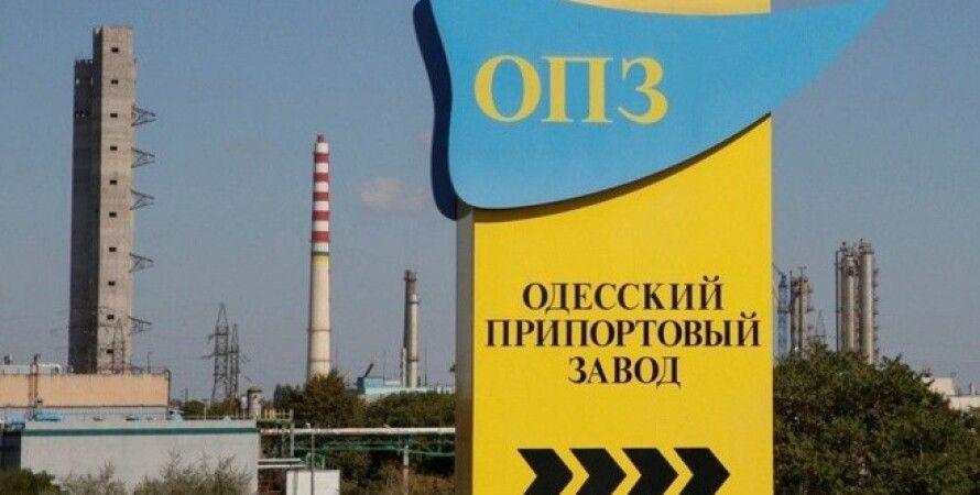 Фото: capital.ua