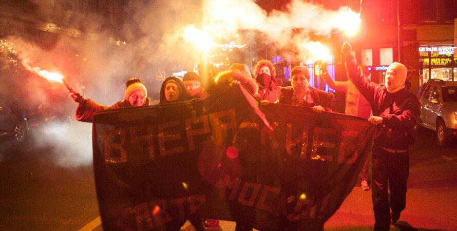 Акция 5 декабря 2014-го в Москве / Фото: ph.livejournal.com