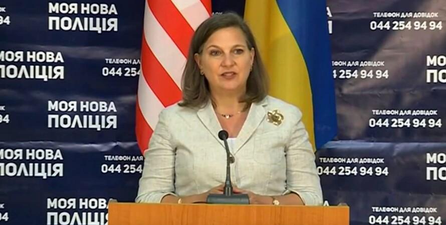 Виктория Нуланд / Скриншот из видео