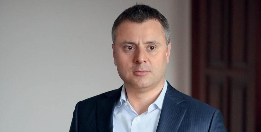 Юрій Вітренко, вітренко, в.о. міністра, міністр, голосування