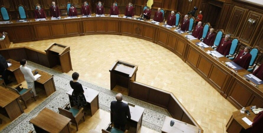 Конституционный суд / Фото: Reuters