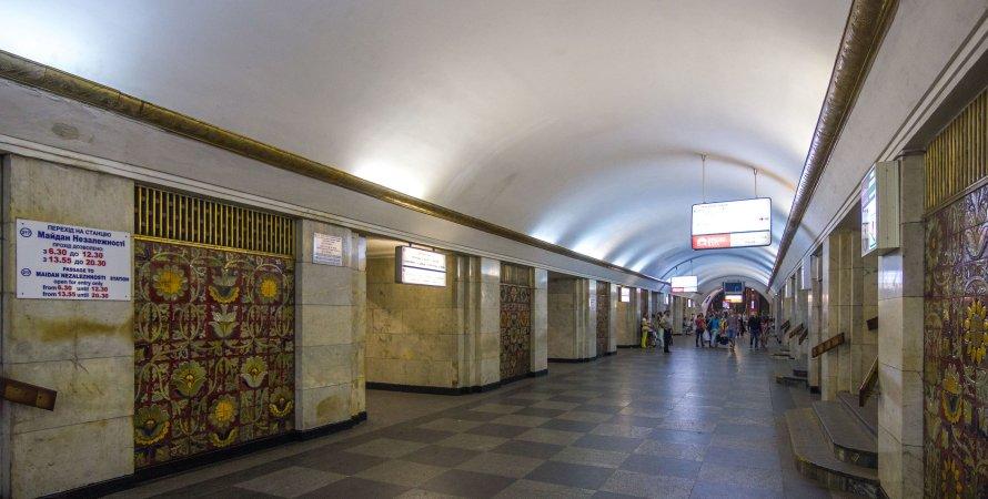 хрещатик, кмда, мінування, метро