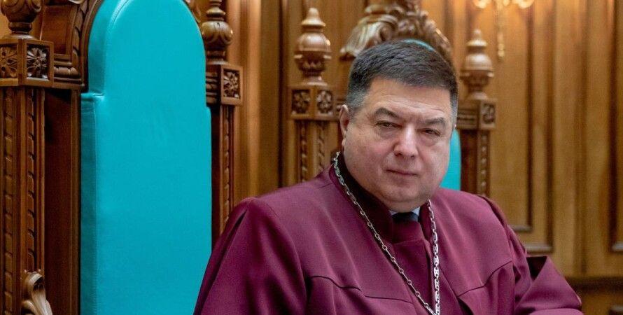 Олександр Тупицький, суддя, ксу, конституційний суд