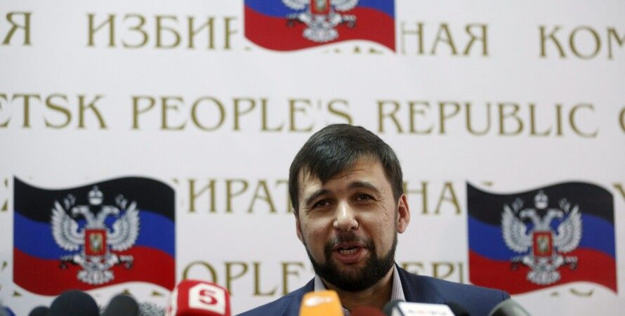 Денис Пушилин / Фото: ИТАР-ТАСС