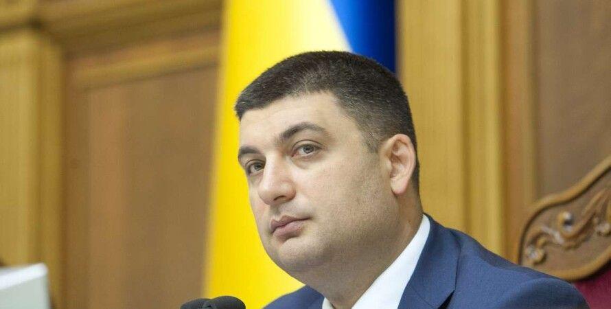 Владимир Гройсман / Фото пресс-службы парламента