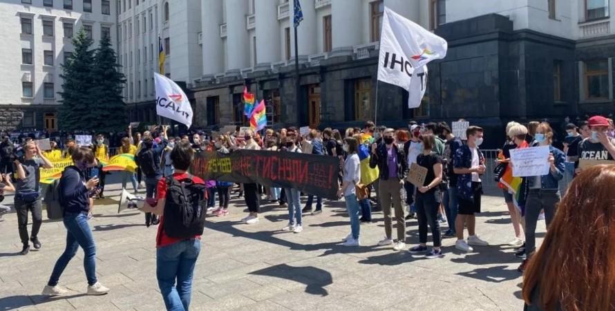 радикалы, ЛГБТ, Киев, акция протеста,