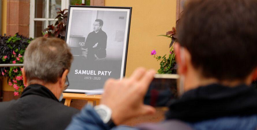 вбивство вчителя у франції, вбивство Семюеля Петі