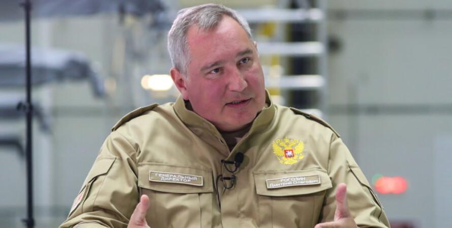 Дмитрий Рогозин, рф, роскосмос