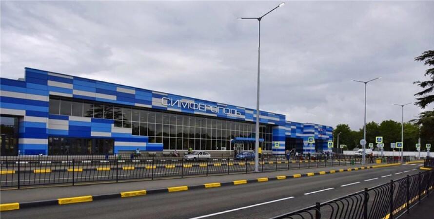 аеропорт сімферополь