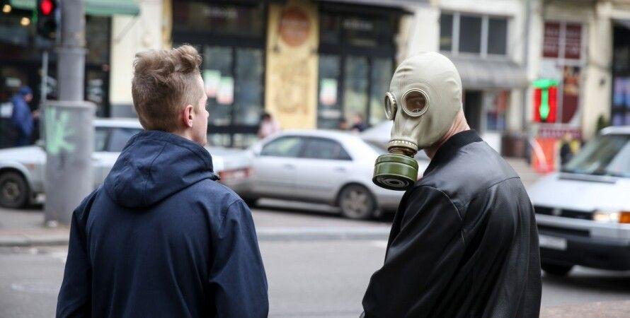 противогаз, Киев, прохожие, чистота воздуха