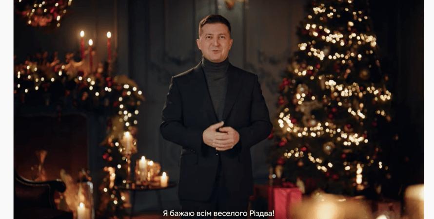 Владимир Зеленский, поздравление, рождество