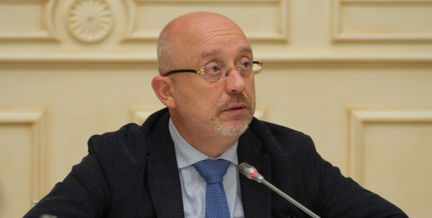 Віце-прем'єр Олексій Резніков