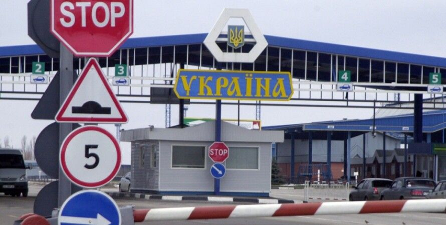 Граница Украины / Фото: ru.business-tv.com.ua