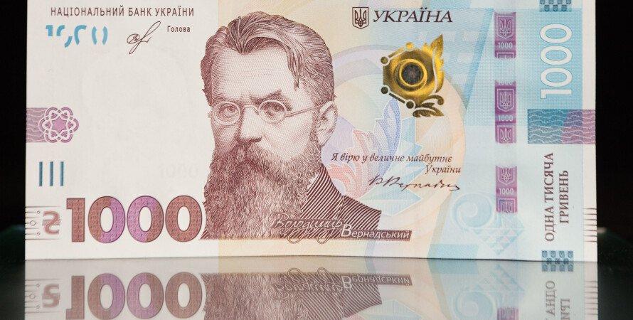 облікова тсавка, нбу, банкнота, 1000 гривень, фото