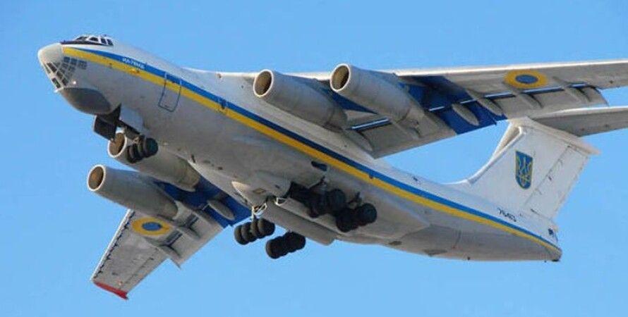 Ил-76 / Фото из открытого источника