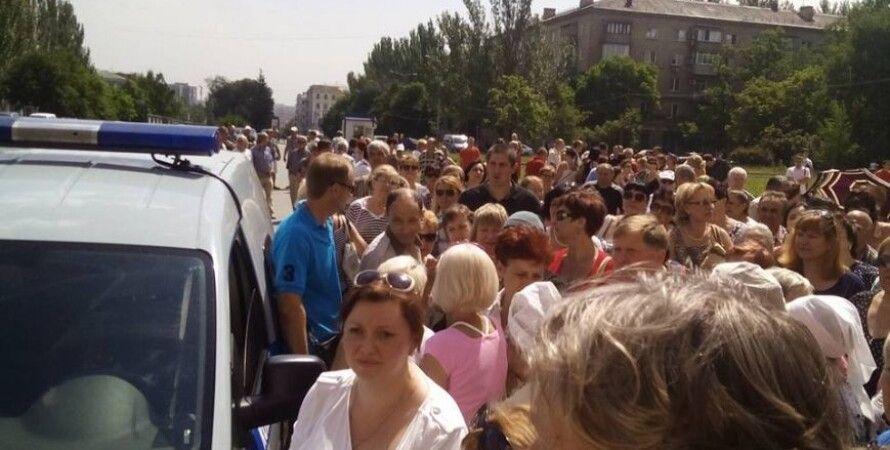 Митинг в Донецке / Фото: 62.ua