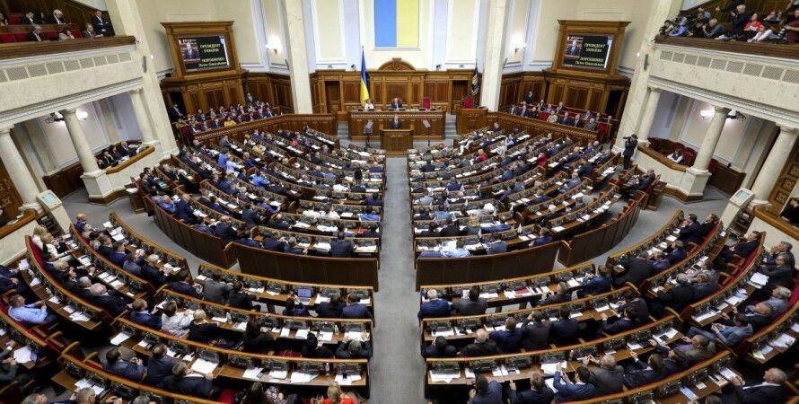 Верховная Рада / Фото: УНИАН