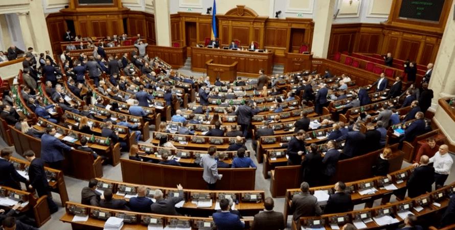 Верховна Рада, голосування Верховної Ради, народні депутати
