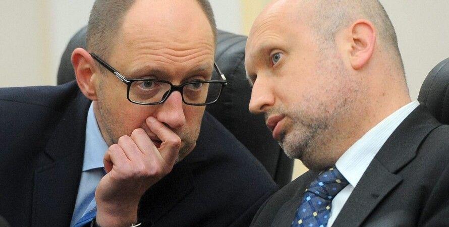 Арсений Яценюк и Александр Турчинов / Фото: EPA