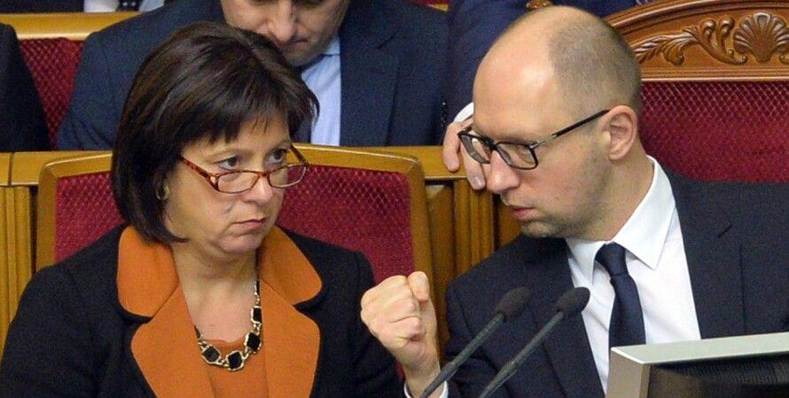 Наталья Яресько и Арсений Яценюк / Фото: AFP/Scanpix