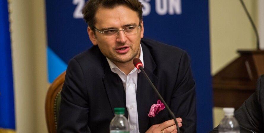 Дмитрий Кулеба / Фото: facebook.com/dmytro.kuleba
