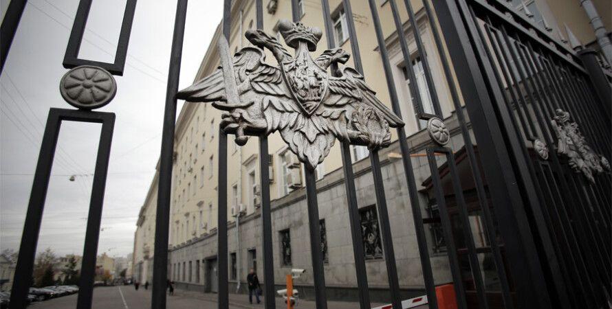 Минобороны РФ / Фото: xn--j1aidcn.org