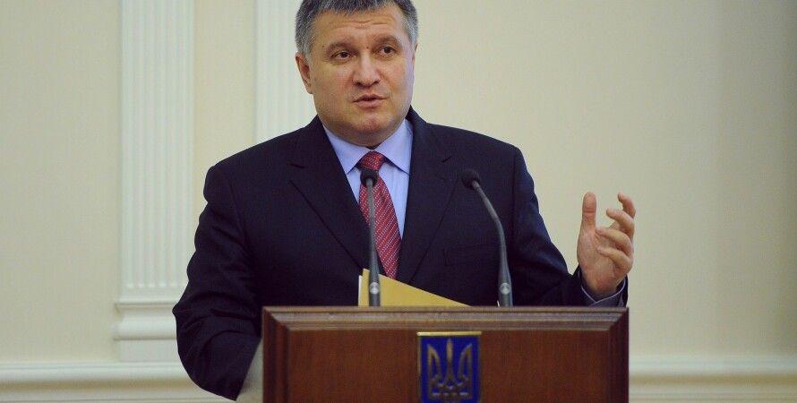 Арсен Аваков / Фото пресс-службы Кабмина