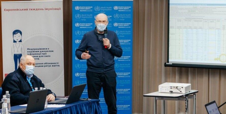 ВОЗ, тренинг, вакцинация, медработники, семинары, коронавирус в Украине