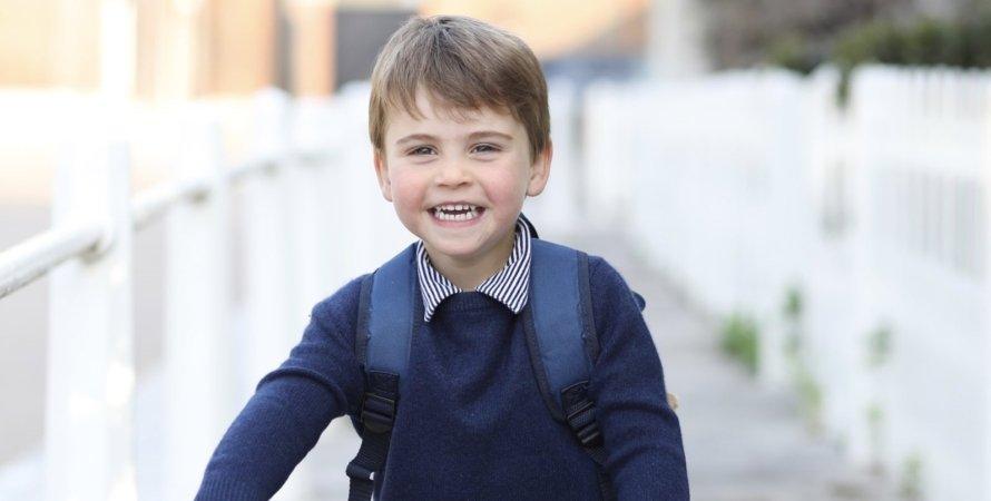 принц луї, молодший син, дитячий садок
