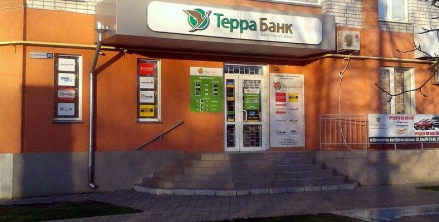 Терра Банк / Фото: kremenchug.cc