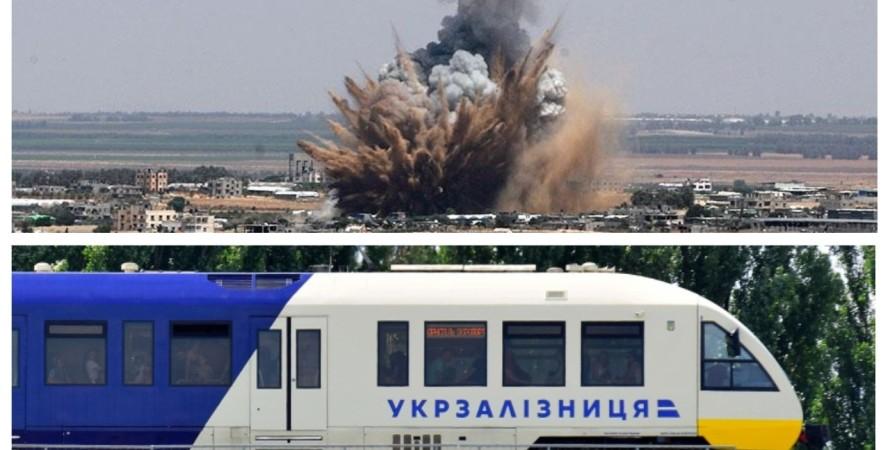 укрзализныця, эвакуация, сектор газа, украинцы