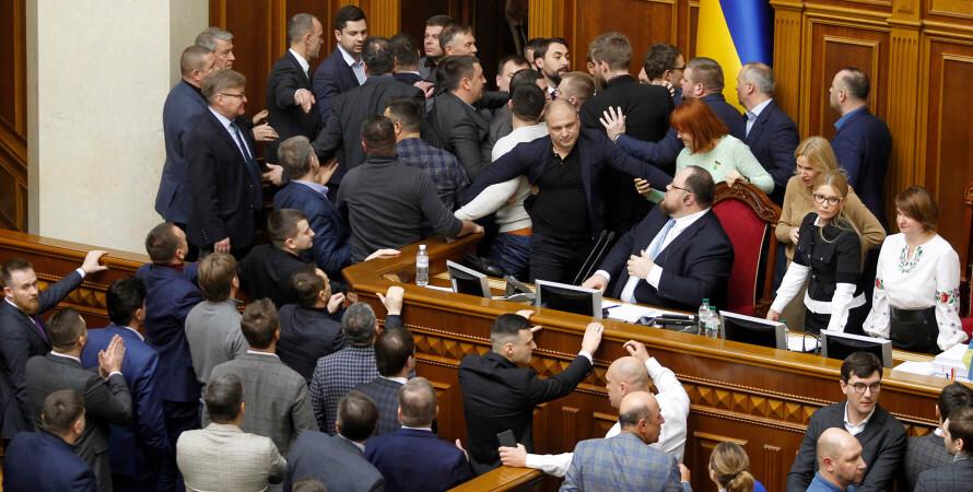 Верховная Рада, трибуна, депутаты - фото