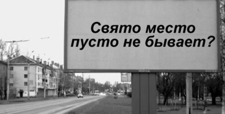 Фото: kri.com.ua
