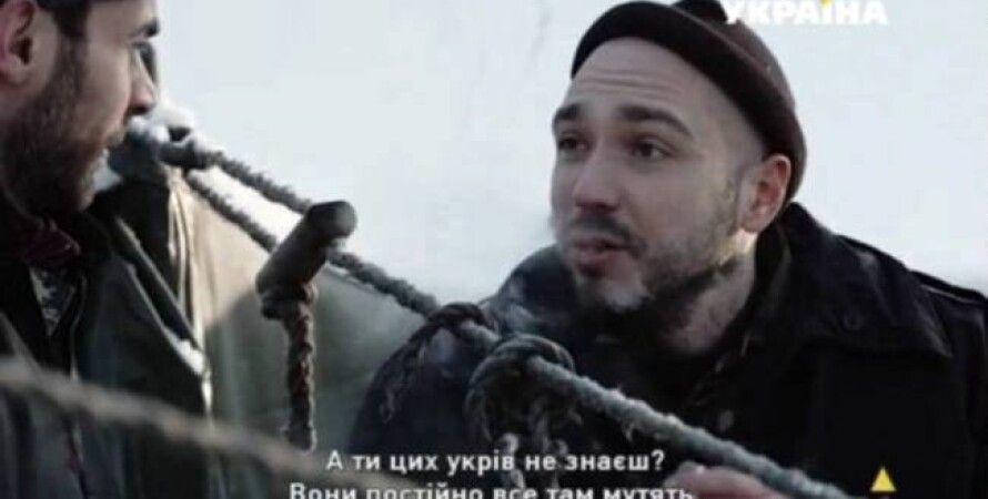 """Кадр из фильма """"Не зарекайся"""""""
