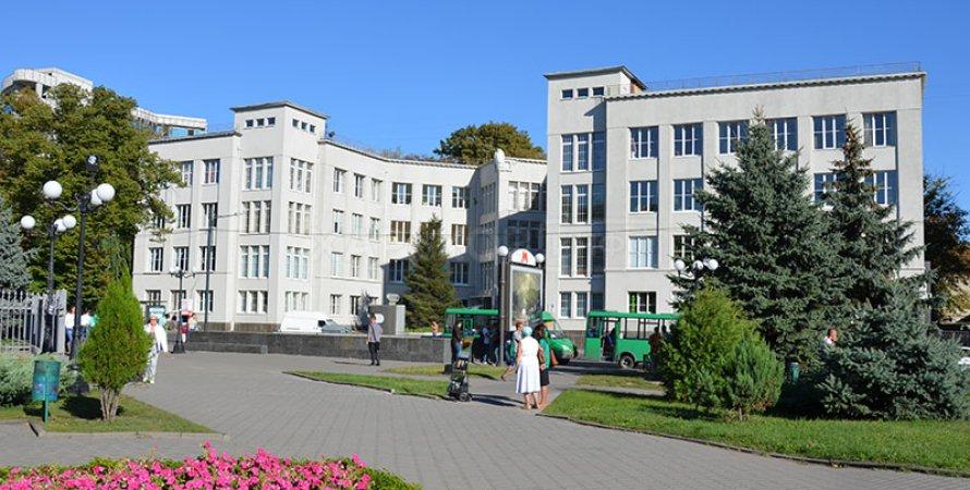 Інститут медичної радіології і онкології
