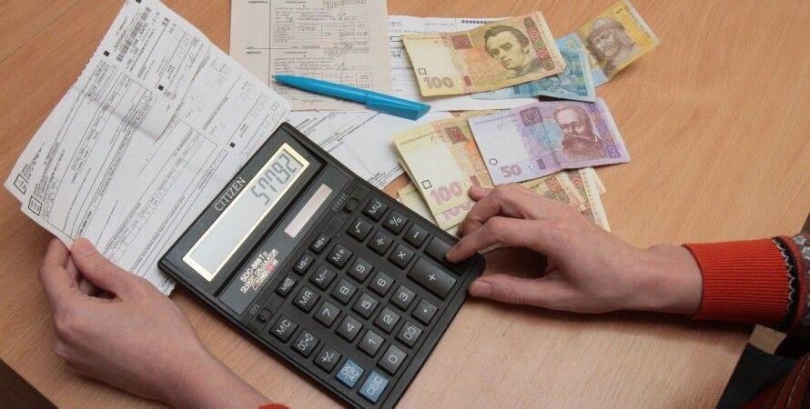 тарифи на опалення, захмарні тарифи за отополеніе, соцмережі діляться фото платежів, Київтеплоенерго