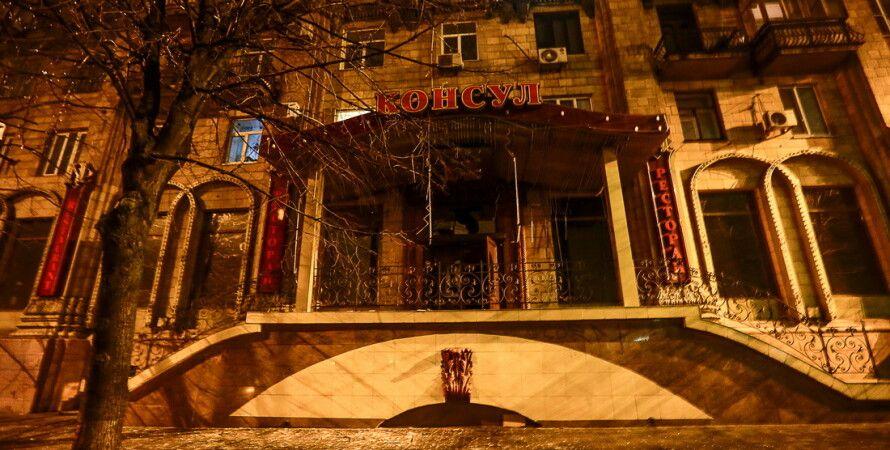 Место взрыва в Запорожье / Фото: vv.com.ua