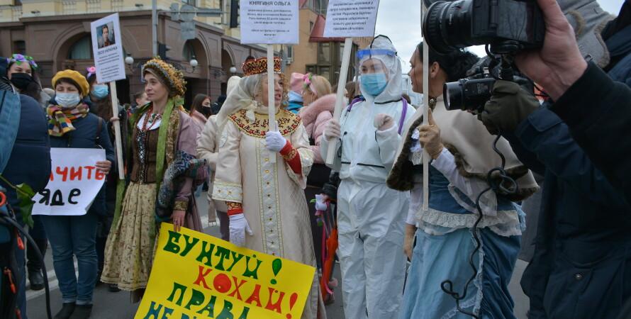 Марш женщин, женский марш, Киев, феминизм, права женщин, гендерное равенство - репортажное фото