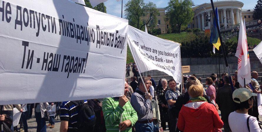 Акция протеста вкладчиков Дельта Банка / Фото: Facebook