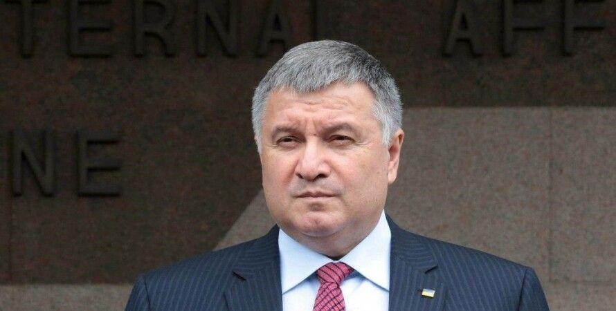 глава МВД Арсен Аваков ушел в отставку