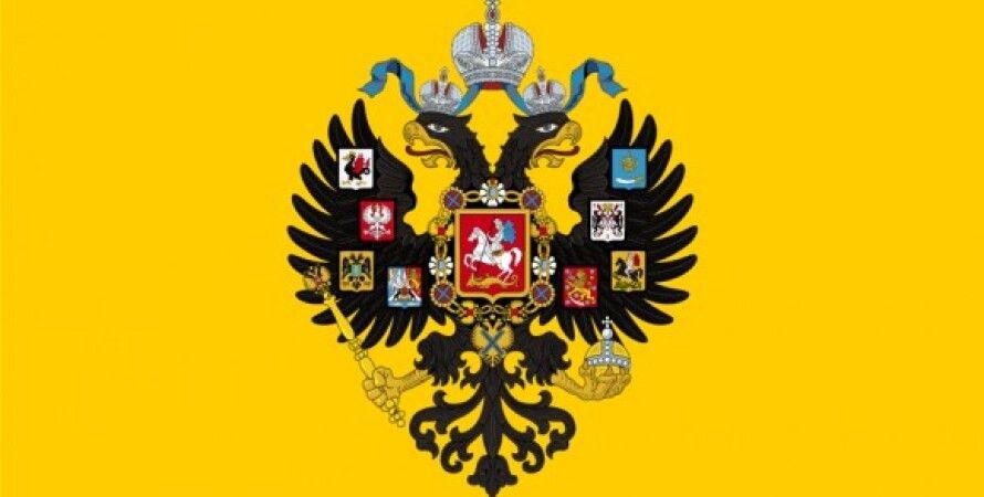 Имперский флаг России / samoderzhavnaya.ru