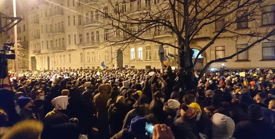 стерненко, сергей стерненко, мітинги, поліція, протести