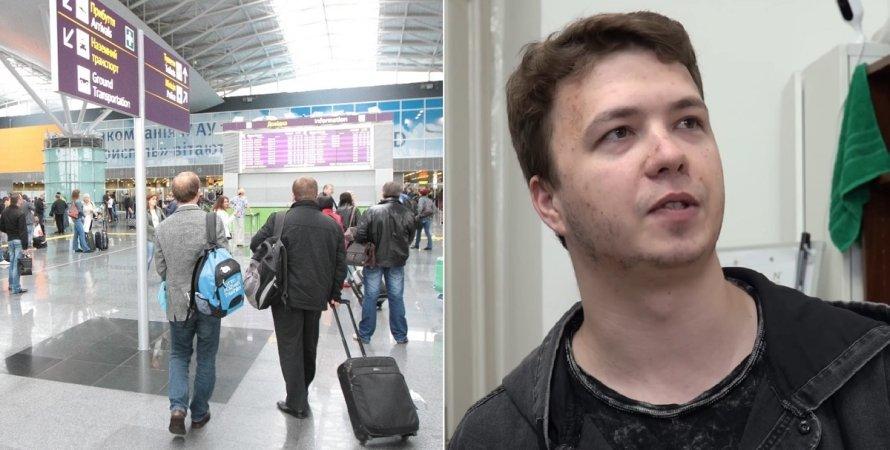Борисполь, аэропорт, Роман Протасевич
