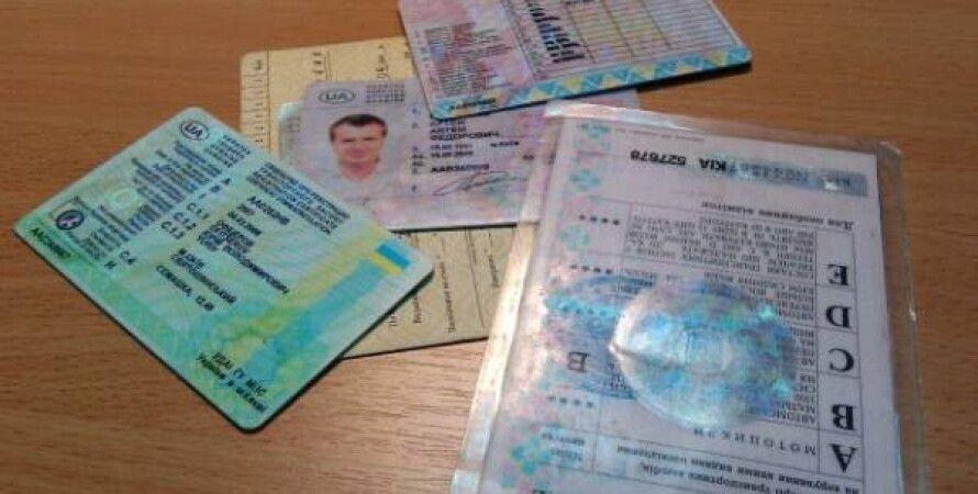 водительские права, подделка, мошенники, киберполиция, мвд