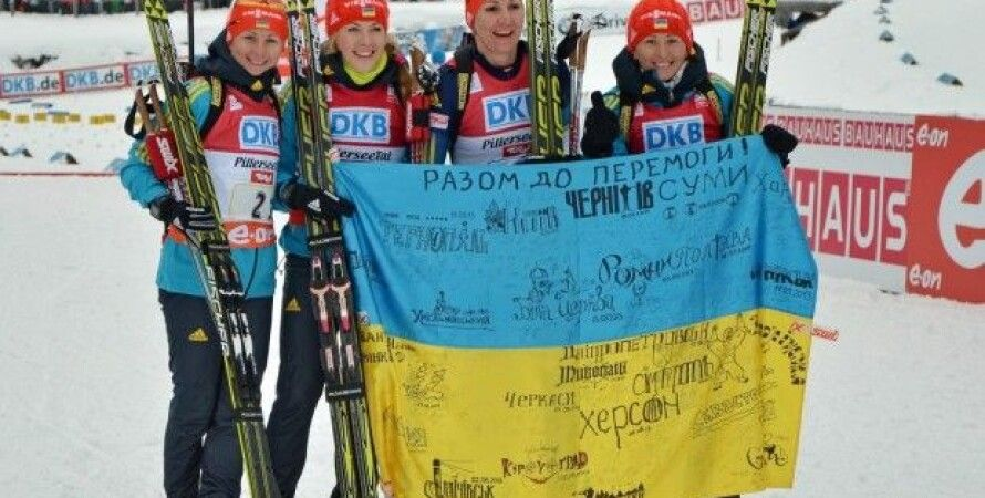 Фото: biathlon.com.ua