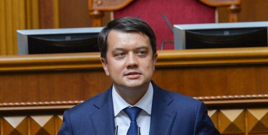 Разумков, дмитрий Разумков, верховна рада, відпустку