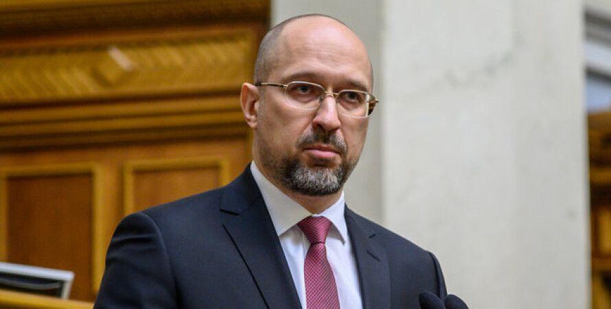 Денис Шмыгаль, премьер-министр Украины, Верховная Рада, вакцинация, иммунитет